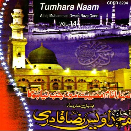 Allah ho allah hoo mp3 download - www ropratsolohers info