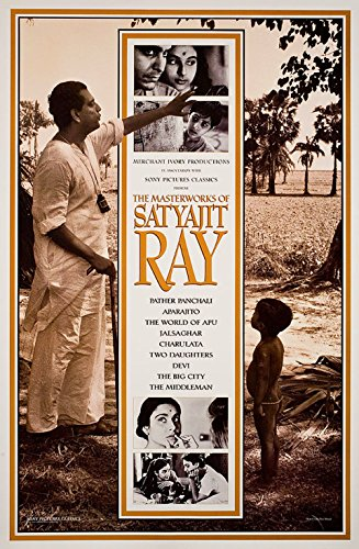 The Masterworks of Satyajit Ray 1995 U.S. One Sheet Poster