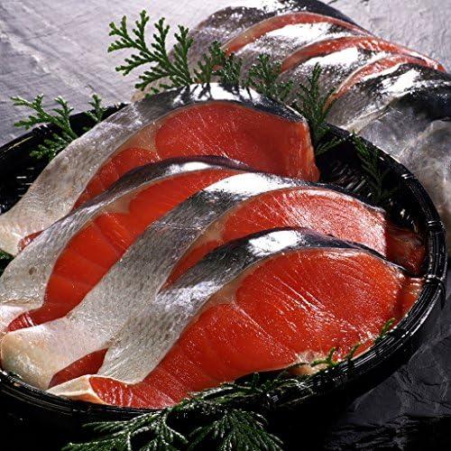 [スポンサー プロダクト]紅鮭 切り身 北海道加工 ロシア産 天然 紅鮭 厚切り切身 1kg 8-11切入