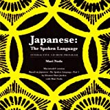 Japanese : The Spoken Language, Noda, Mari, 0300074964