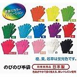 のびのび手袋