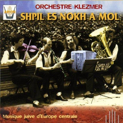 shpil-es-nokh-a-mol-vol-1-musique-juive-deurope-centrale