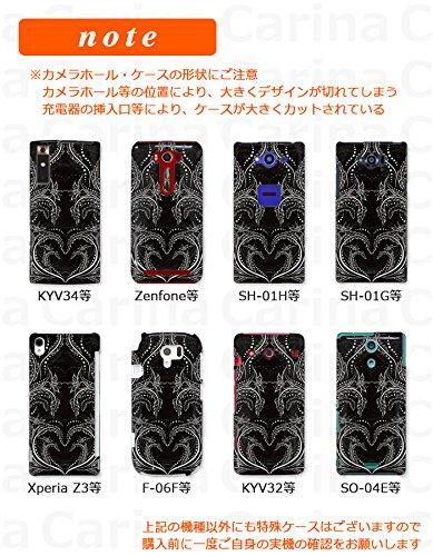 5dd8380e07 Amazon | (カリーナ) Carine Xperia XZ 601SO 薄型 スマホケース スマホカバー sc671(C) フラワー トライバル柄  エクスペリア スマートフォン スマートホン 携帯 ...