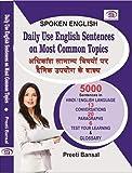 Spoken English Daily Use English Sentences on Most Common Topics