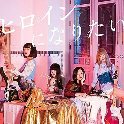 GIRLFRIEND - Heroine ni Naritai (ヒロインになりたい) single detail cd dvd lyrics kanji ending song Buzz Rhytm 02
