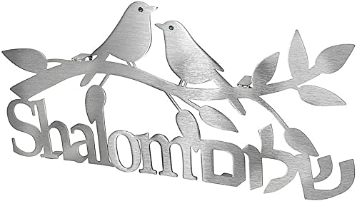 Dorit Judaica Floating Wall Hanging Shalom Peace Doves of Peace Birds on Branch with Swarovski Stones SHAL-4E