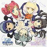 M's - Ps3 Soft Kamisama To Unmei Kakumei No Paradox Charason Album Feat.M's (Love Live!) [Japan CD]