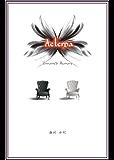 Aeterna: Unnamed Memory memoriae