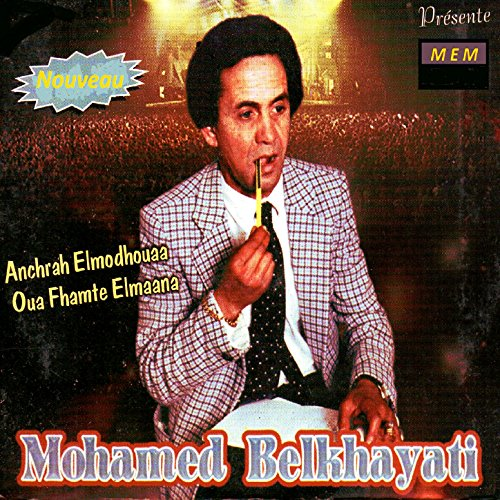 mohamed belkhayati mp3