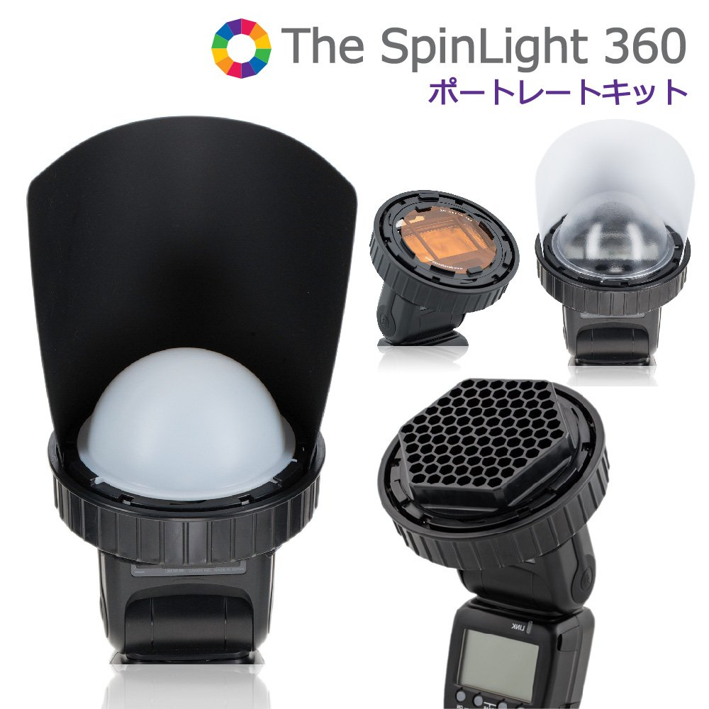 SpinLight 360 Portrait Modular System for On Camera Flash Light Control, Includes Ring Module, Black and White Grid Set, White Dome, Clear Dome by SpinLight 360