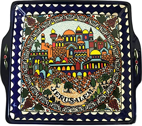 (Holy Land Market Armenian Ceramic Jerusalem City square Bread/Matzah Seder Plate - 9.5 Inches - Asfour Outlet Trademark)