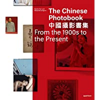 The Chinese Photobook: From the 1900s to the