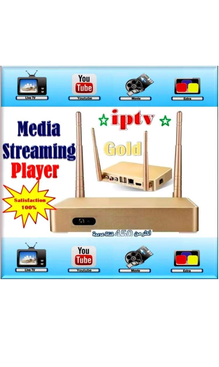 LOOL MODEL 5 ARABIC CHANNELS IPTV ANDROID HDTV BOX, HUNDREDS OF CHANNELS,  WITH