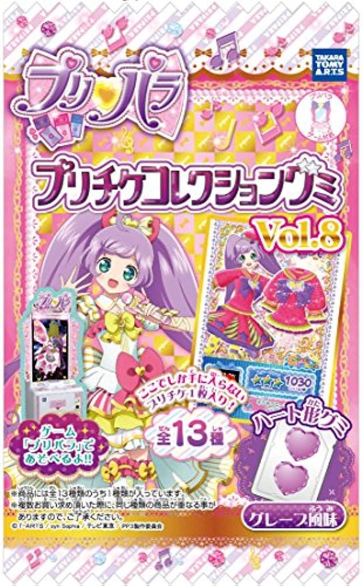 [해외] 프리파라 프리 티켓 콜렉션 구미(젤리)VOL.8 20 개입 식품완구캔디 (프리파라)