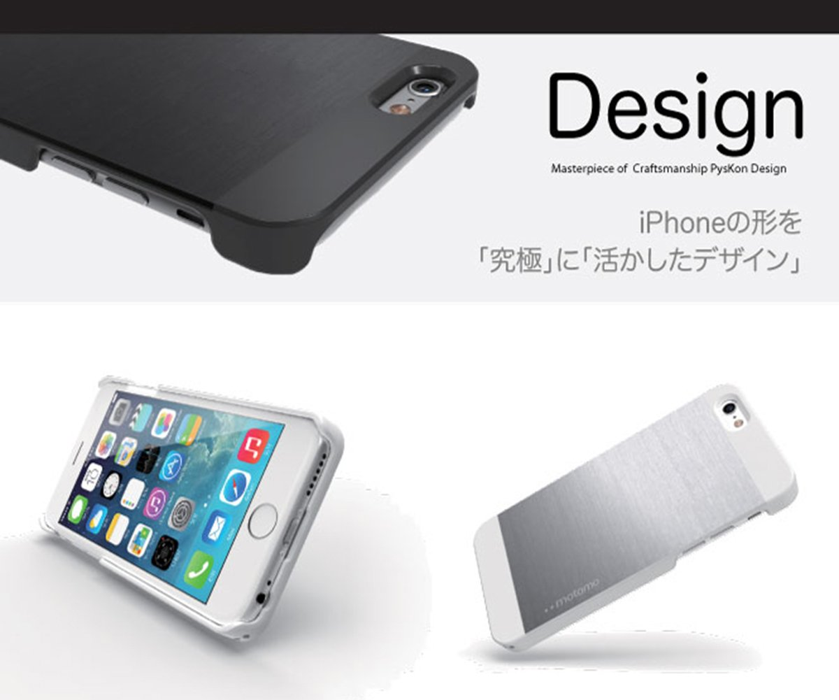 b0f4d2bf8c Amazon | 【motomo正規品】INO METAL CASE for iPhone6 / AL2 (シルバー) | motomo | ケース ・カバー