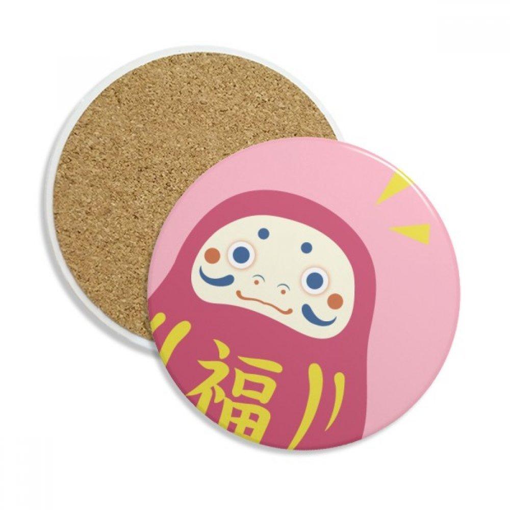 日本旅行Lucky Toyセラミックコースターカップマグホルダー吸収性ストーンDrinks 2個のギフト   B0761SBR51