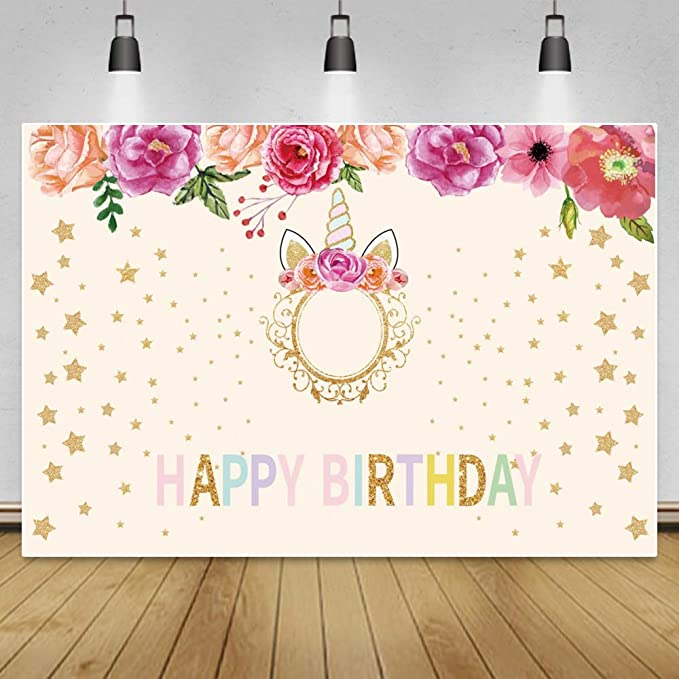ALUONI 5x3ft Contemporary Brown Backdrop for Selfie Birthday Party Pictures Photo Dance Decor Wedding Studio Background AM008546 Intricate Rectangular Streaks Vertically Aligned