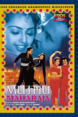 Muthu Maharaja (Dubbed) movie full downloadgolkes