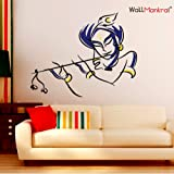 WallMantra Krishna Wall Sticker (PVC Vinyl,75x60 cm,Multicolor)
