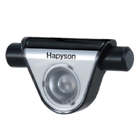 ハピソン(Hapyson)チェストライトミニブラックYF-205-Kの画像