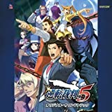 Gyakuten Saiban5 (Original Soundtrack)