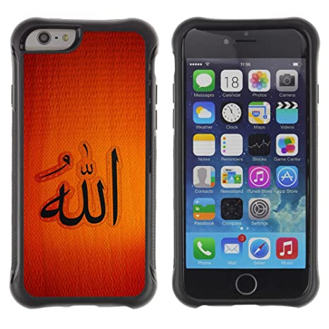 coque iphone 6 plus islam