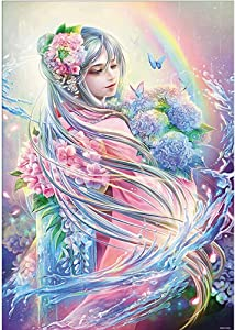 DIY 5D Diamond Painting, Beautiful Kimono Girl, Diamond Painting, Cross-Stitch Full Diamond Crystal Rhinestone Embroidery Pictures, handicrafts, Gifts for Home Wall Decoration, 12x16 inches