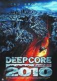 ディープ・コア2010 LBXC-121 [DVD]