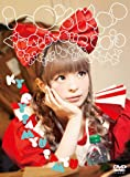 100%KPP WORLD TOUR 2013 OFFICIAL DOCUMENTARY [DVD]