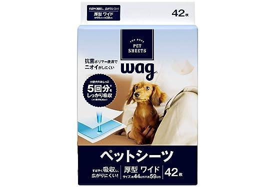 Wag ペットシーツ 厚型 ワイド 42枚x2袋(84枚)