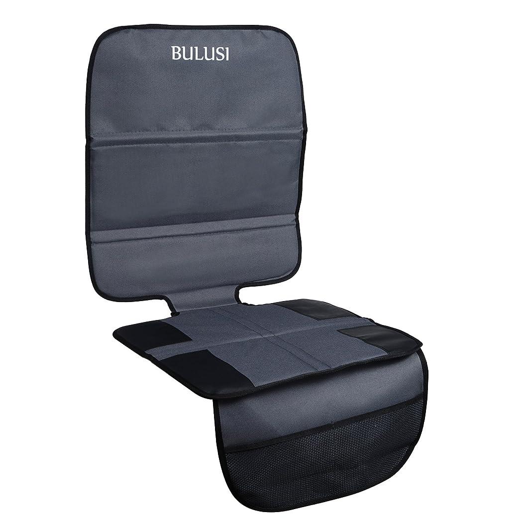 ドキドキドキドキ厚いOhuhu チャイルドシートマット 車保護シート カバー プロテクター カーシートカバー 愛車に保護 滑り止め 収納ポケット付き 2セット