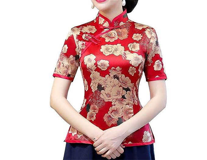 a85ada2b9ac7 Chino Tradicional Top Floral Cheongsam Tops Blusa China Camisa Qipao ...