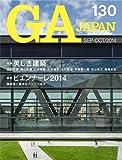GA JAPAN 130