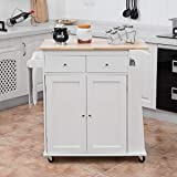Giantex Kitchen Island Cart, Rolling Trolley on