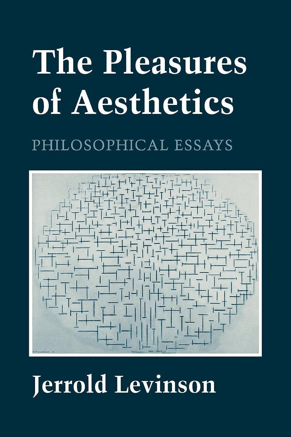 魂クラウン無線The Treatise on Human Nature: Summa Theologiae LA 75-89 (The Hackett Aquinas Project)
