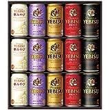 サッポロ ヱビス5種セット和の芳醇入り YWV4D