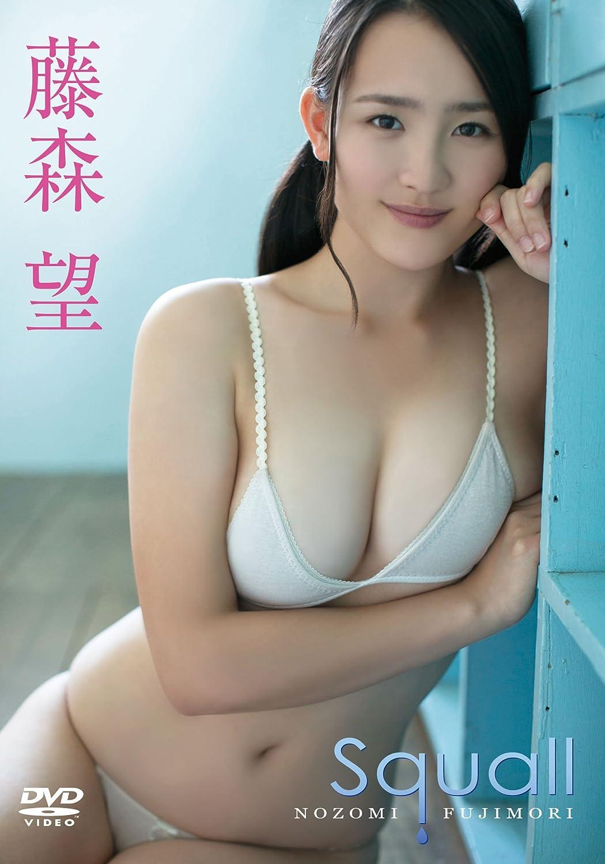Gカップグラドル 藤森望 Fujimori Nozomi さん 動画と画像の作品リスト