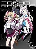 東京レイヴンズ 第4巻 (初回限定版) [DVD]
