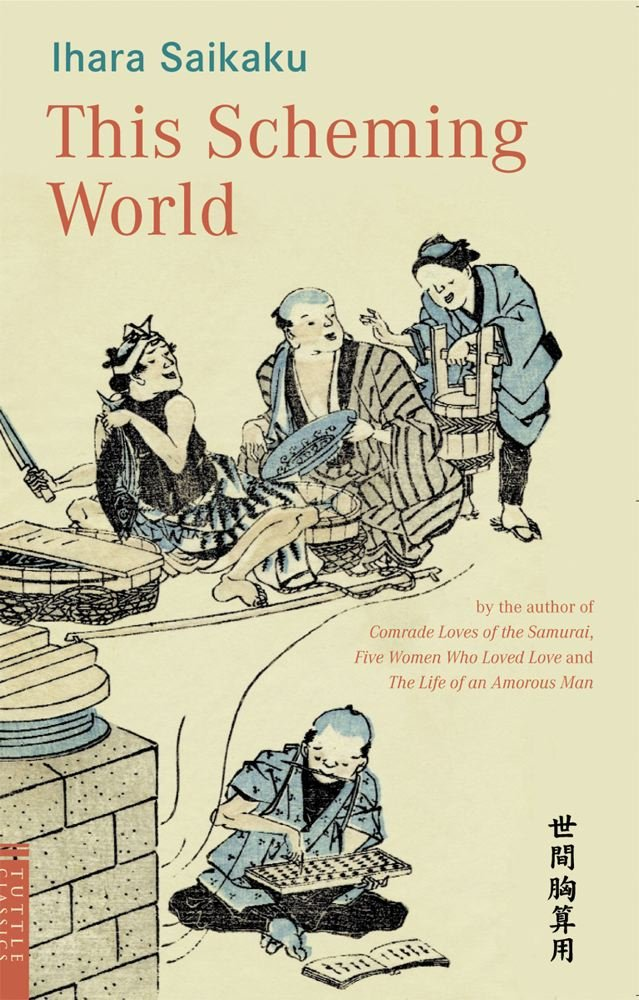 Download This Scheming World (Tuttle Classics of Japanese Literature) PDF