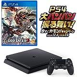 PlayStation 4 500GB お好きなダウンロードソフト2本セット(配信) + GOD EATER 3 (Amazon限定特典配信付) CUH-2200AB01