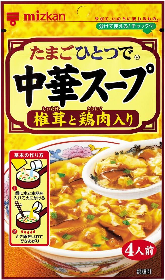 は の 素 と 中華 スープ 急ぎです!中華スープの素がない時の中華スープの作り方