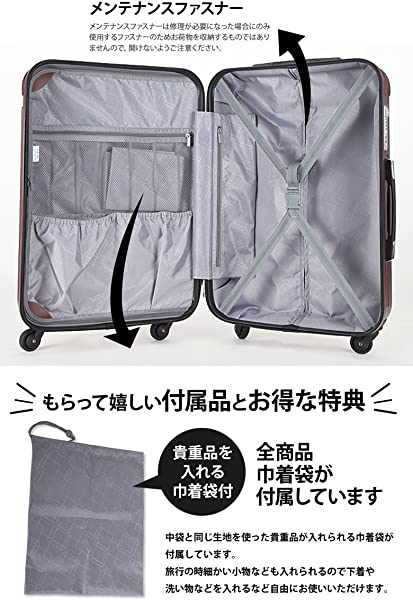bff40d4615 strike(ストライク)超軽量 2年保証 スーツケース TSAロック搭載 旅行 ...