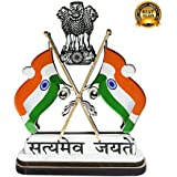Satyamev Jayate Indian Cross Flag With Dual Print on Acrylic Base and Attached With Glass