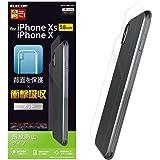 エレコム iPhone Xs フィルム 背面用 衝撃吸収 指紋防止 マット 日本製 iPhone X対応 PM-A18BFLFPU