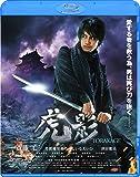虎影 [Blu-ray]