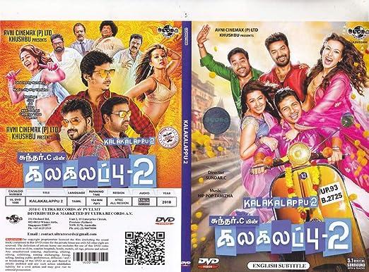 kalakalappu 2 full movie download