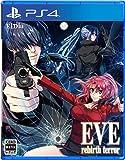 EVE rebirth terror(イヴ リバーステラー) - PS4