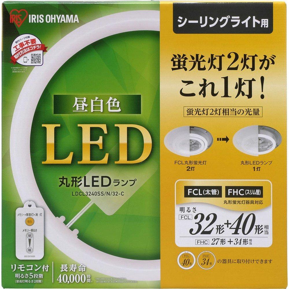 アイリスオーヤマ LED 丸型 32形+40形 昼白色 シーリング用