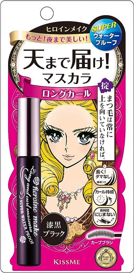 Kiss Me Heroine Make Long and Curl Mascara WP: Amazon.es: Belleza