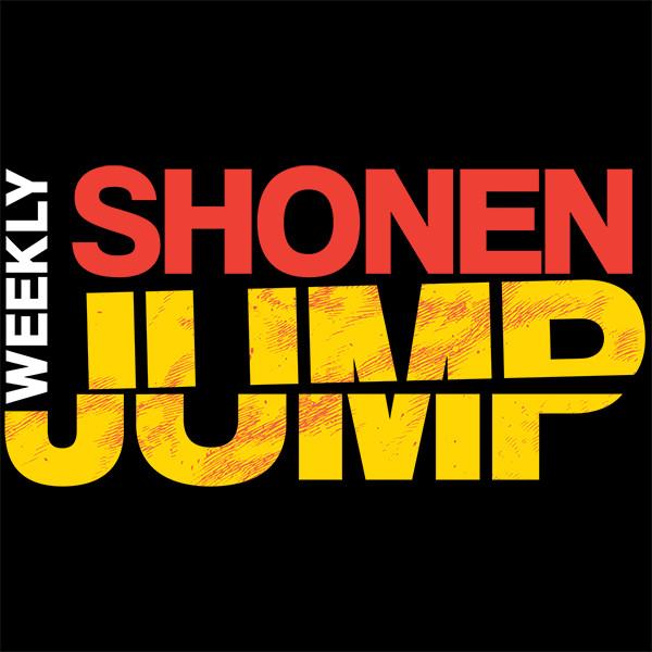 Weekly Shonen Jump (Issues) (13 Book Series)